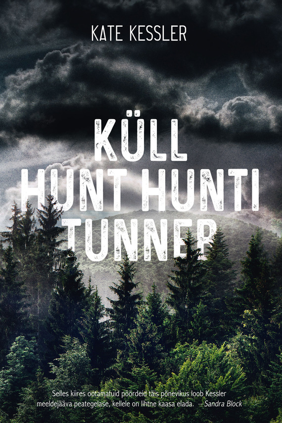 Kate Kessler Küll hunt hunti tunneb… roderick hunt annemarie young kate ruttle kipper s first match
