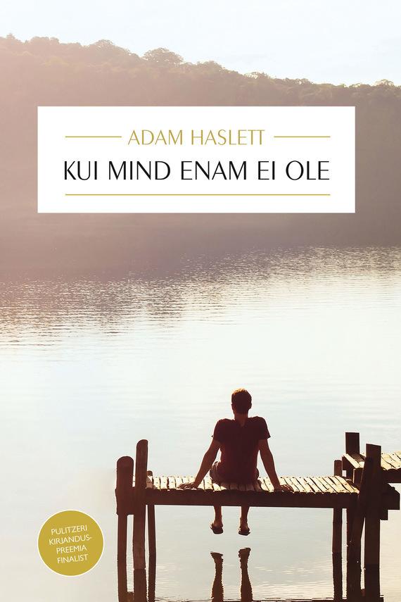 Обложка книги Kui mind enam ei ole, автор Adam  Haslett