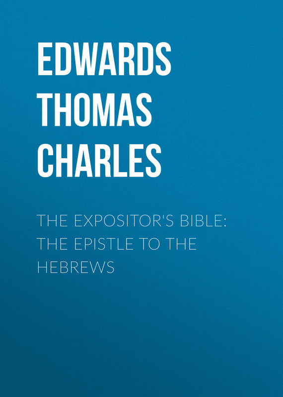 Edwards Thomas Charles The Expositor's Bible: The Epistle to the Hebrews the golden children s bible