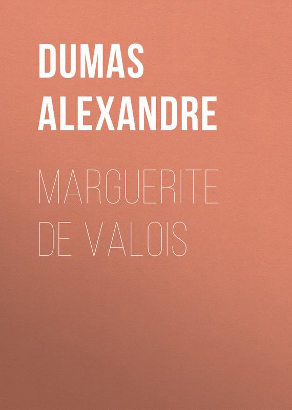 Александр Дюма Marguerite de Valois