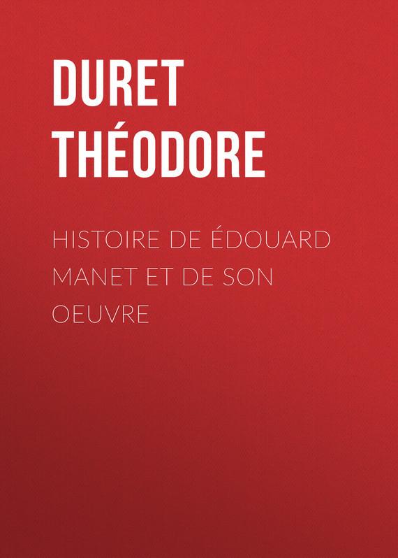 Duret Théodore Histoire de Édouard Manet et de son oeuvre