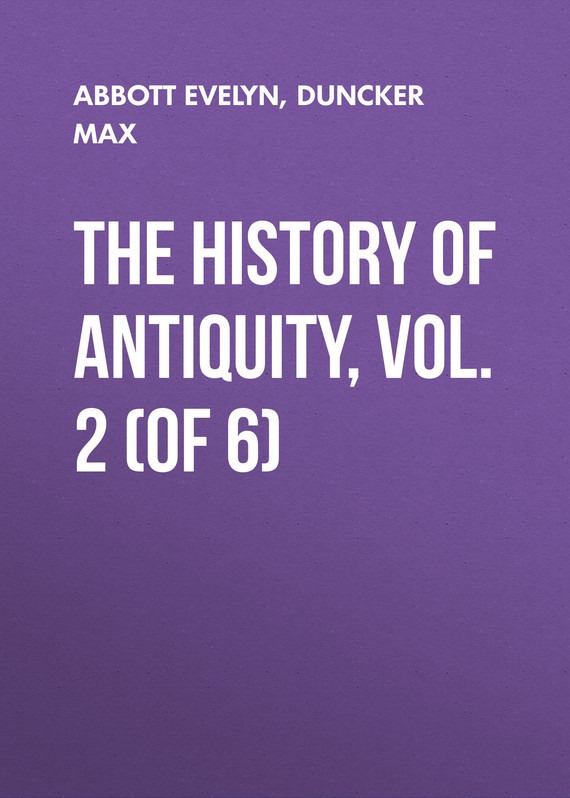 Duncker Max The History of Antiquity, Vol. 2 (of 6) отсутствует the secret history of the court of berlin vol 2