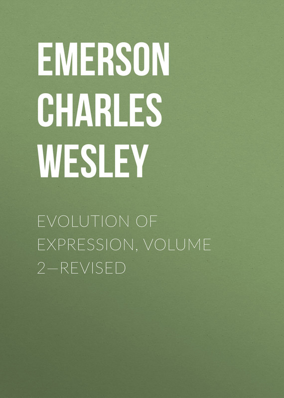Emerson Charles Wesley Evolution of Expression, Volume 2—Revised knights of sidonia volume 6