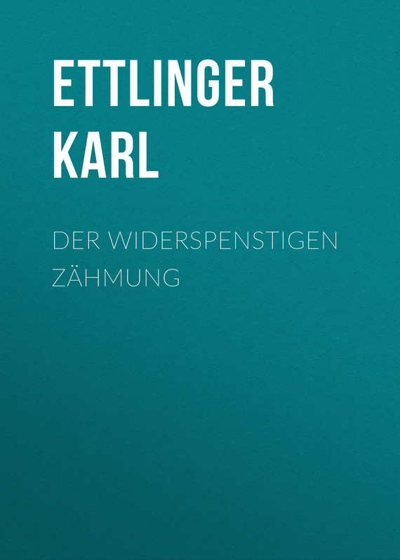 Ettlinger Karl Der Widerspenstigen Zähmung сапоги quelle der spur 1013540