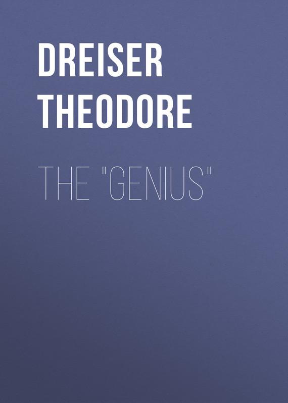 Теодор Драйзер The Genius брюки детские play today 368058f малиновый р 74
