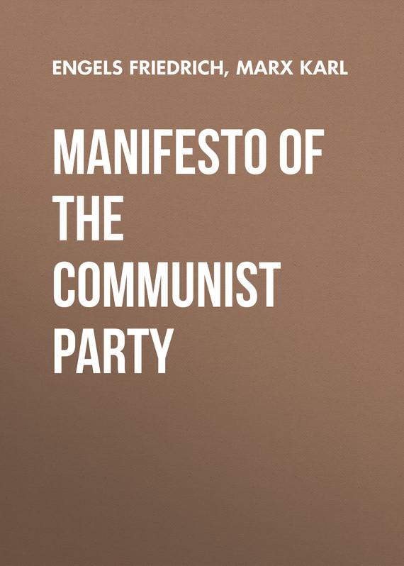 Engels Friedrich Manifesto of the Communist Party communist czechoslovakia 1945 89