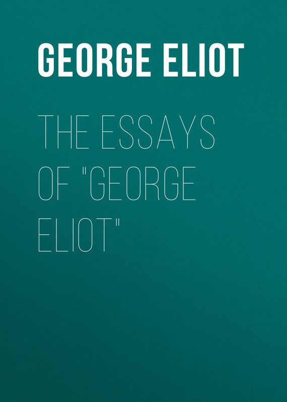 Джордж Элиот The Essays of George Eliot the transferred life of george eliot