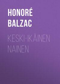 Оноре де Бальзак - Keski-ik?inen nainen