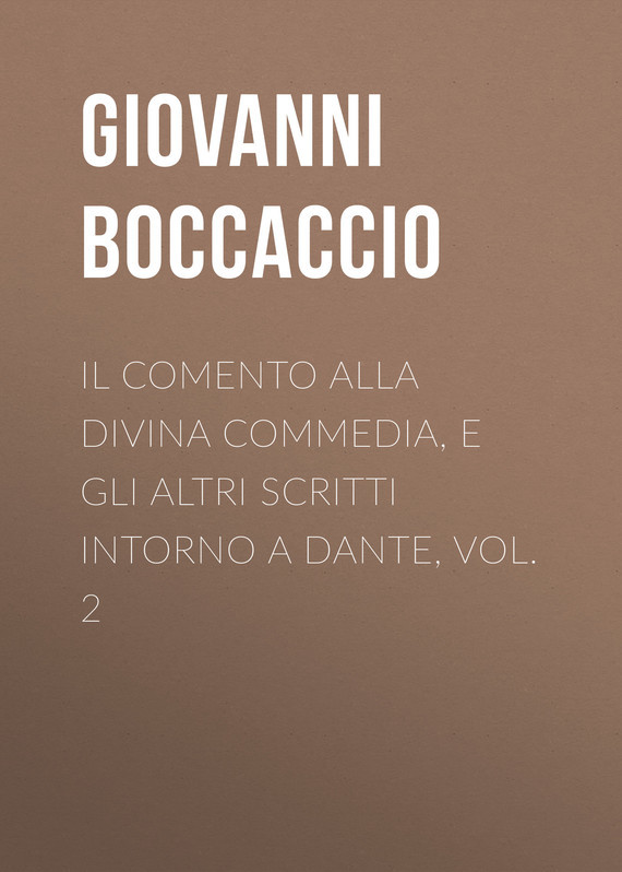 Джованни Боккаччо Il Comento alla Divina Commedia, e gli altri scritti intorno a Dante, vol. 2 dante alighieri la divina commedia