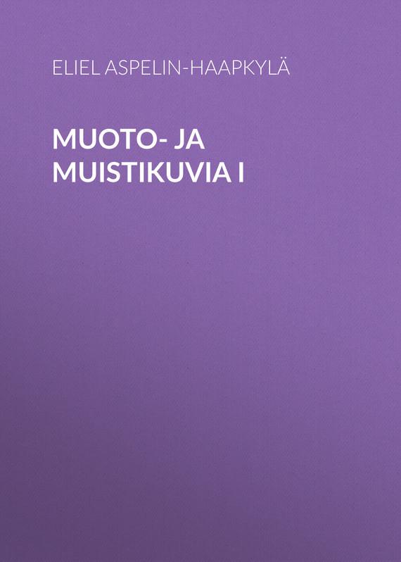 Aspelin-Haapkylä Eliel Muoto- ja muistikuvia I