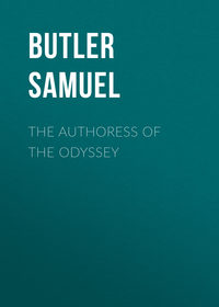 Butler Samuel - The Authoress of the Odyssey