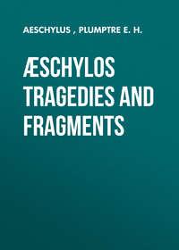 Aeschylus - ?schylos Tragedies and Fragments