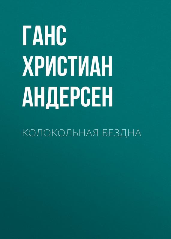 обложка книги static/bookimages/29/22/11/29221163.bin.dir/29221163.cover.jpg