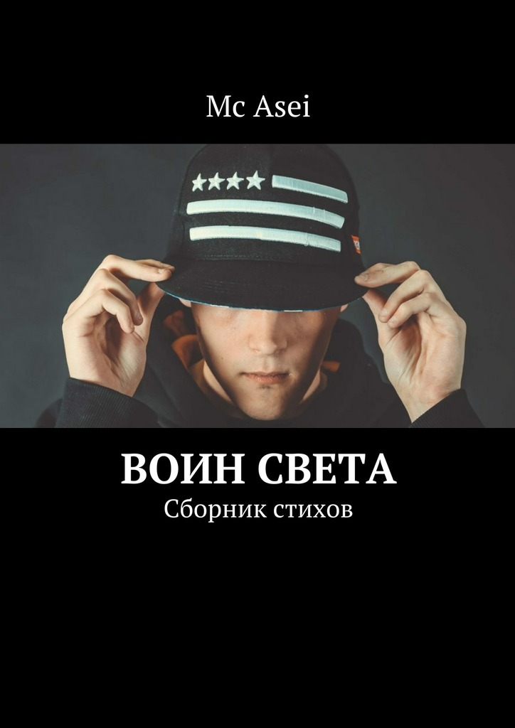 обложка книги static/bookimages/29/23/07/29230750.bin.dir/29230750.cover.jpg