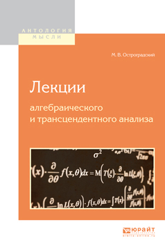 обложка книги static/bookimages/29/23/54/29235471.bin.dir/29235471.cover.jpg