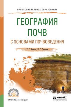Игорь Сергеевич Синицын бесплатно