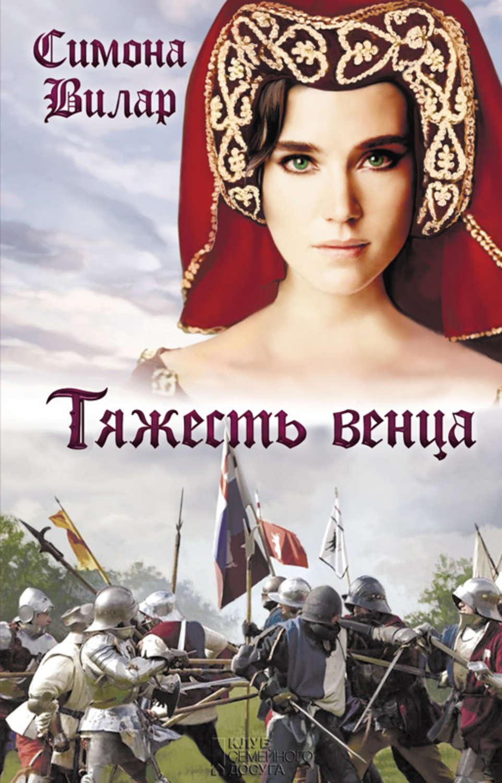 Легенды и мифы Древней Греции  читать