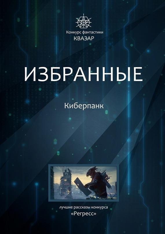 Алексей Жарков бесплатно