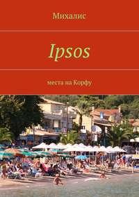 Михалис - Ipsos. Места на Корфу