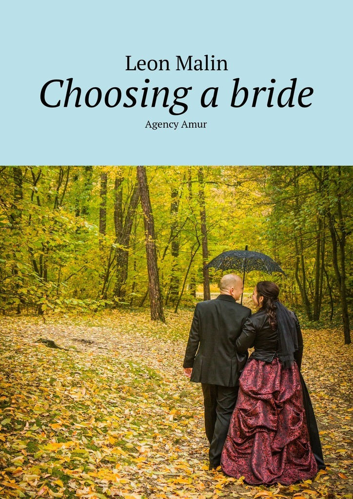 Leon Malin Choosing a bride. Agency Amur bride of the water god v 3
