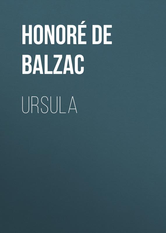 где купить Оноре де Бальзак Ursula по лучшей цене