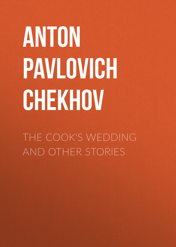 Anton Pavlovich Chekhov The Cook's Wedding and Other Stories impact of wind energy on reactive power and voltage control