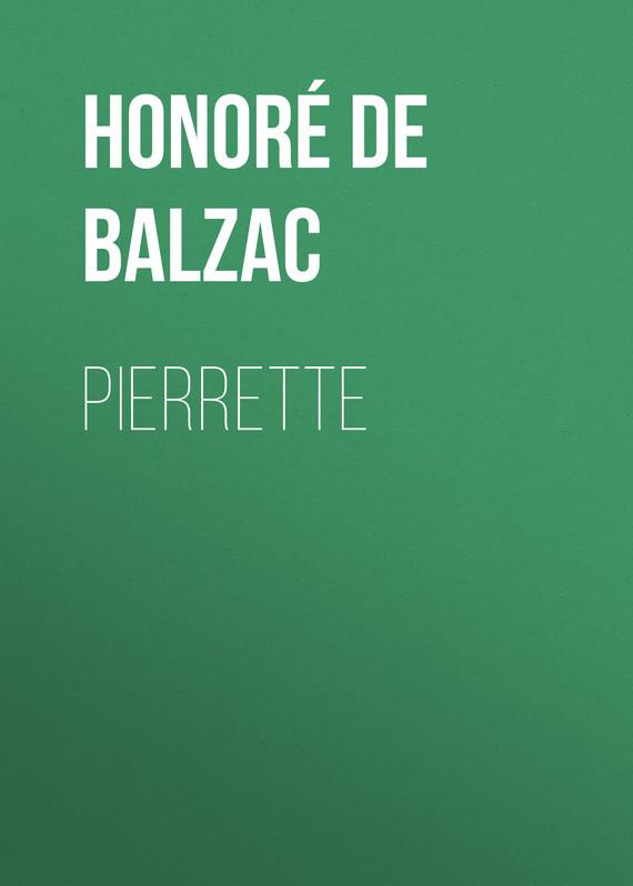 Оноре де Бальзак Pierrette оноре де бальзак modeste mignon