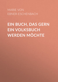 Marie von Ebner-Eschenbach - Ein Buch, das gern ein Volksbuch werden m?chte