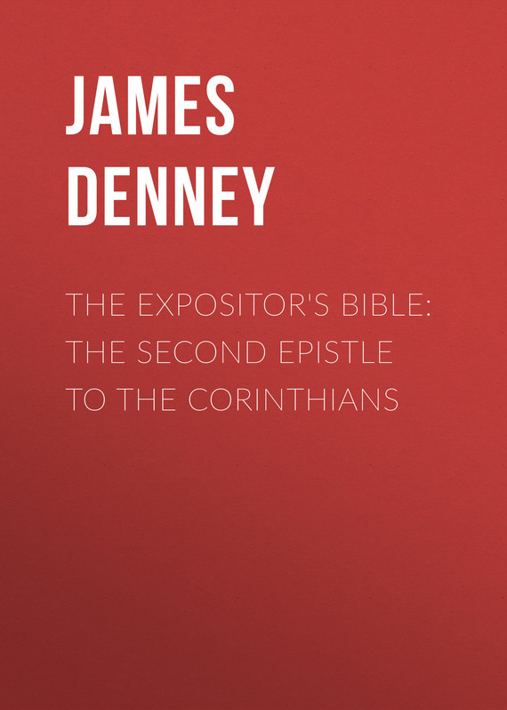 James Denney The Expositor's Bible: The Second Epistle to the Corinthians the golden children s bible