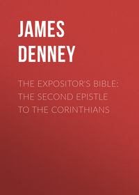 James Denney - The Expositor's Bible: The Second Epistle to the Corinthians