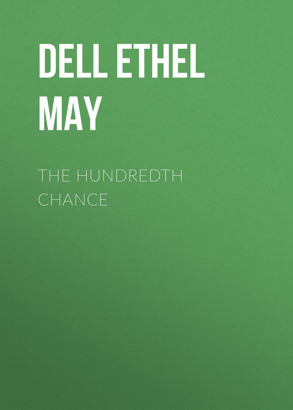 Dell Ethel May The Hundredth Chance жилет adl adl ad006ewcsa78