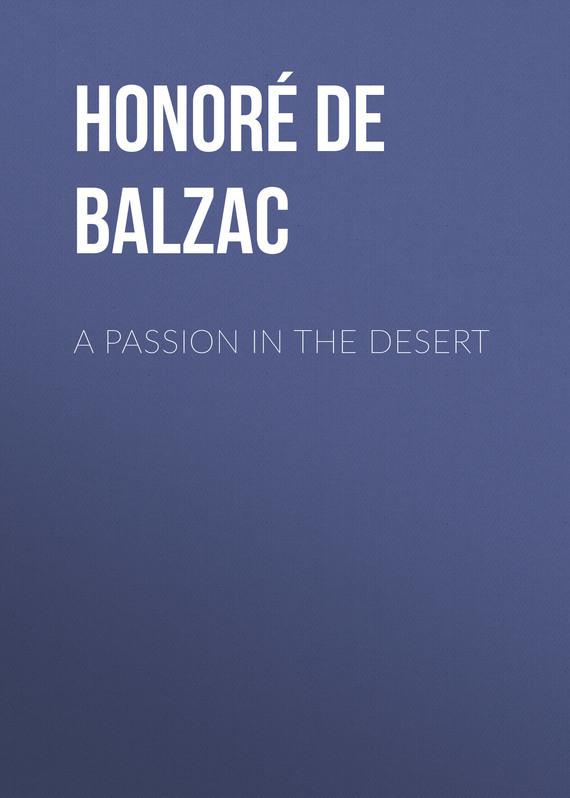 Оноре де Бальзак A Passion in the Desert цена