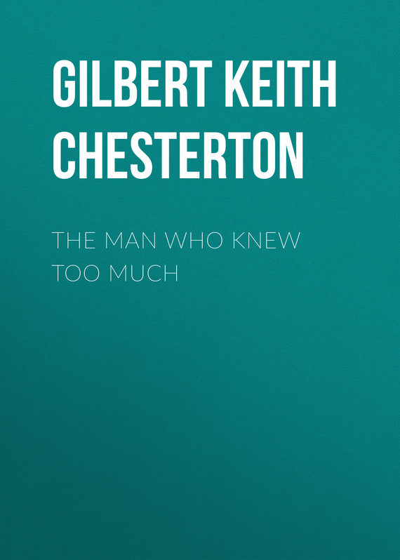 Gilbert Keith Chesterton The Man Who Knew Too Much gilbert keith chesterton the ball and the cross