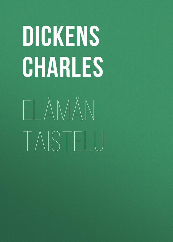 Чарльз Диккенс Elämän taistelu чарльз диккенс american notes