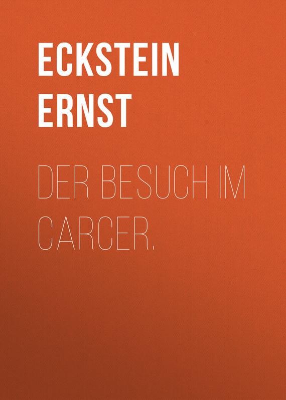 Фото Eckstein Ernst Der Besuch im Carcer. дутики der spur der spur de034amde817