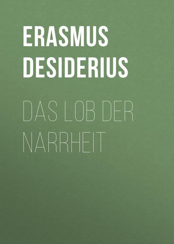 Фото Erasmus Desiderius Das Lob der Narrheit дутики der spur der spur de034amde817