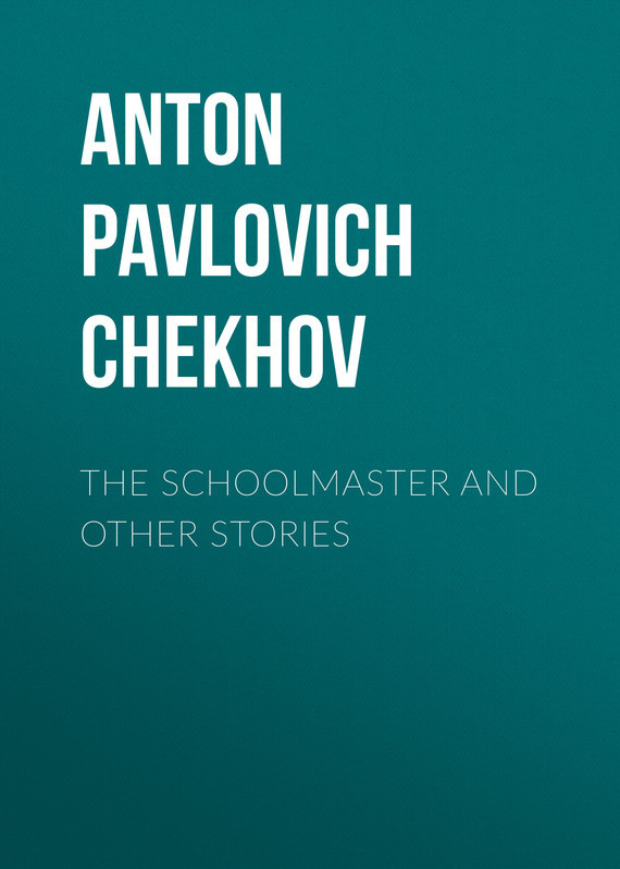 Anton Pavlovich Chekhov The Schoolmaster and Other Stories the burrow and other stories