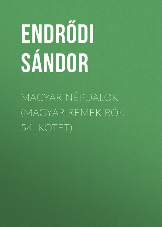 Magyar népdalok (Magyar remekirók 54. kötet)