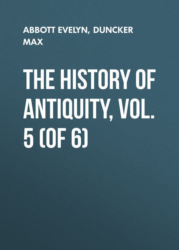 Duncker Max The History of Antiquity, Vol. 5 (of 6) samuel richardson clarissa or the history of a young lady vol 5