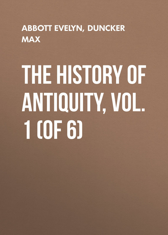 Duncker Max The History of Antiquity, Vol. 1 (of 6) samuel richardson clarissa or the history of a young lady vol 6
