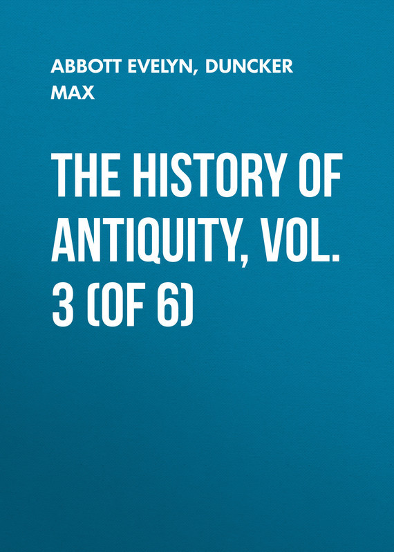 Duncker Max The History of Antiquity, Vol. 3 (of 6) last templar vol 3 the the sunken church