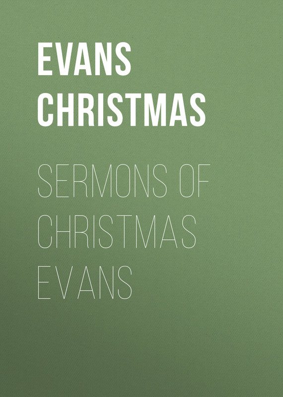 Evans Christmas Sermons of Christmas Evans блуза evans evans ev006ewxey84