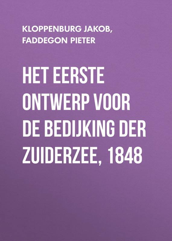 Faddegon Pieter Het eerste ontwerp voor de bedijking der Zuiderzee, 1848 дутики der spur der spur de034awkyw71