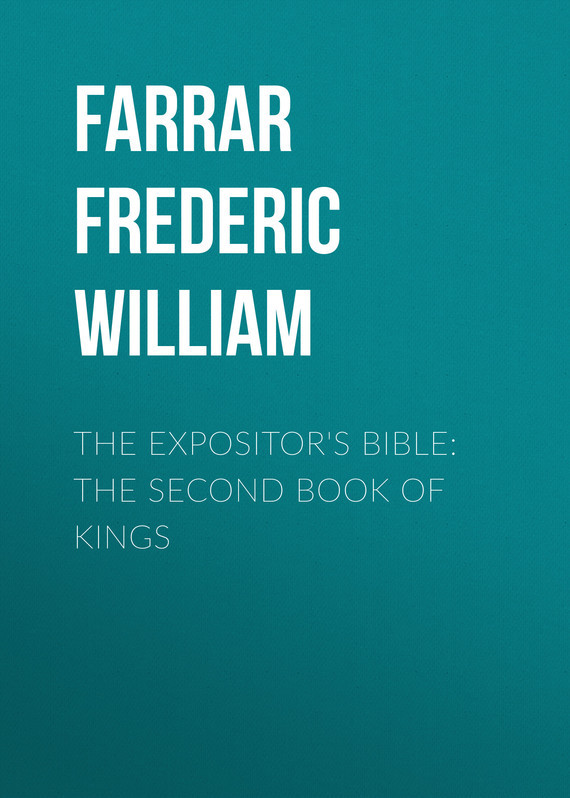Farrar Frederic William The Expositor's Bible: The Second Book of Kings stylish green geometric vector pattern square shape flax pillowcase without pillow inner