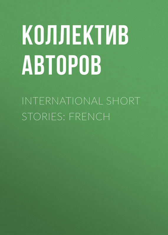 Коллектив авторов International Short Stories: French 17 3 17 15 15 6 inch laptop bag anti theft backpack with usb charging school notebook bag men oxford waterproof travel backpack