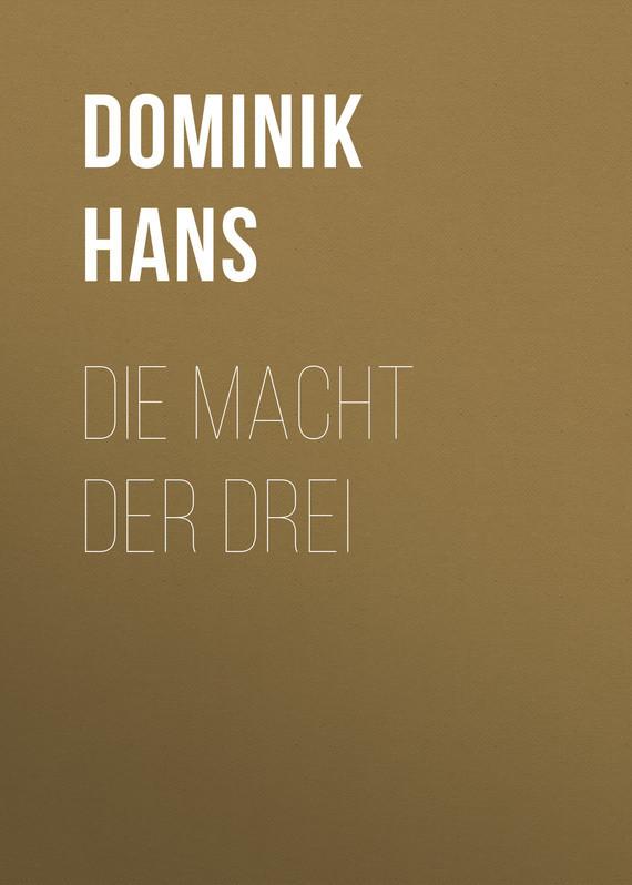 Dominik Hans Die Mac...