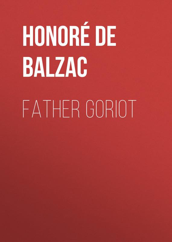 Оноре де Бальзак Father Goriot оноре де бальзак мачеха