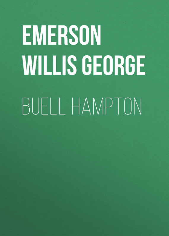 Buell Hampton