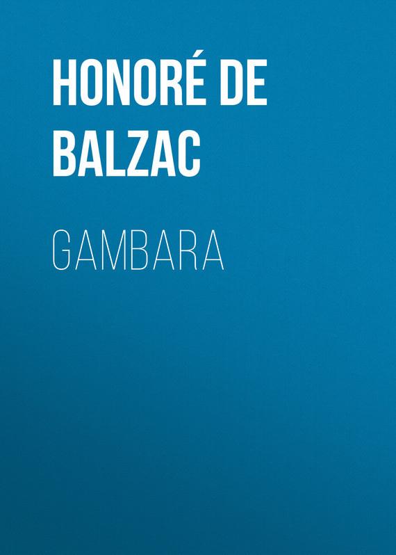 Оноре де Бальзак Gambara