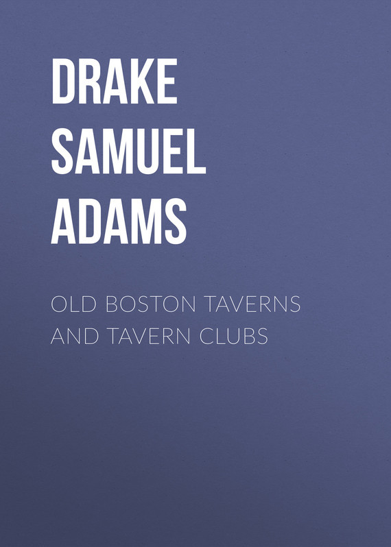 Drake Samuel Adams Old Boston Taverns and Tavern Clubs quantum alpha series 6 5 inch component speaker